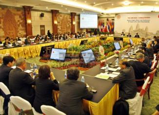 Asean MEETING