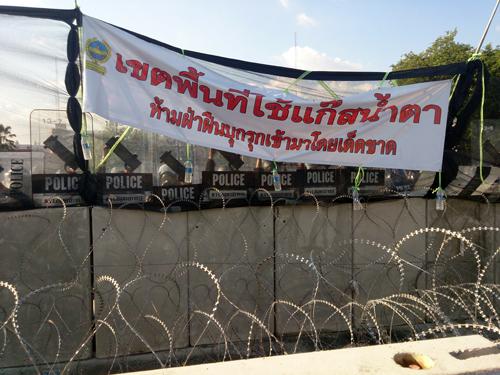 Bangkok-riots-Dec-2013_9_Arno Maierbrugger
