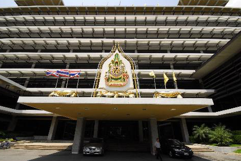 Thai central bank cuts interest rate