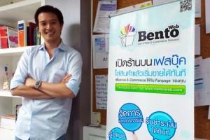 Bentoweb_founder