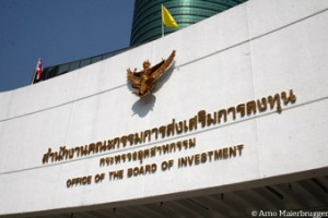 Thailand to revamp incentive policy