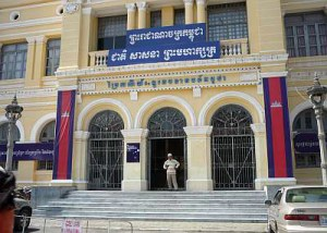 Cambodia post