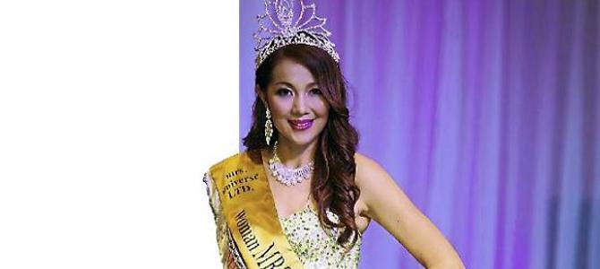 Malaysian lady wins Mrs Universe title