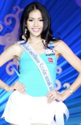 Chalita Yaemwannang