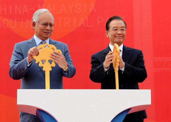 China Malaysia Industrial Park