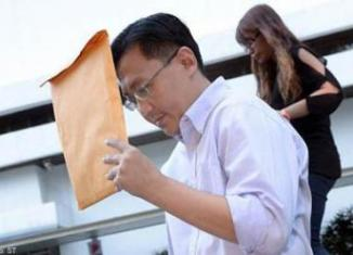 Singapore anti-corruption official sacked for corruption