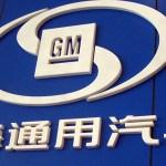 General Motors, SAIC eye Indonesia partnership