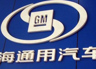 General Motors, SAIC eye Indonesia partnership