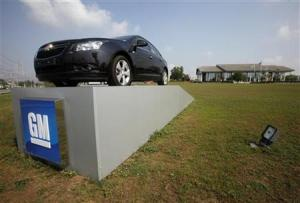 A general view of the General Motors (GM) plant in the Eastern Seaboard Industrial Estate in Rayong province, Thailand