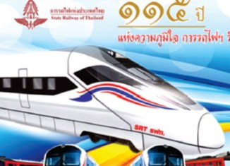 Great idea: Thailand to pay high-speed-rail with rice