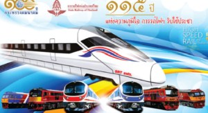 High_Speed_Rail_Project_thailand