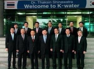 K-Water