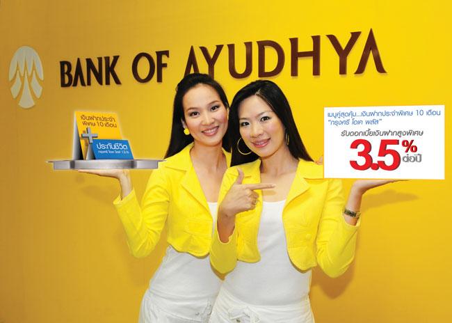 Khazanah bids $1.8 billion for Thai bank