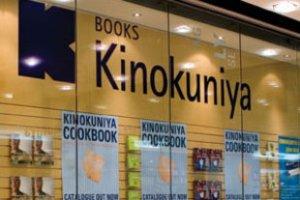 Kinokuniya2