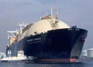 Singapore sets up LNG investment firm