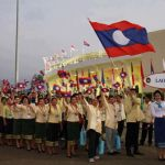 Laos places pioneer bond in Thailand