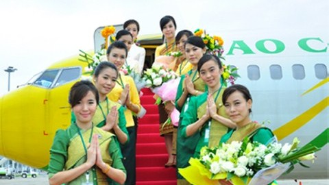 LaoCentralAirlines 480x270