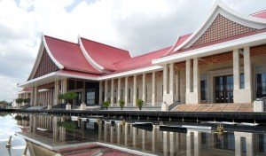 Laos conference center
