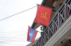 Laos hammer and sickle