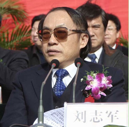 Chinese ex-minister gets death sentence for corruption
