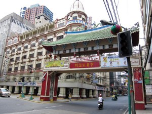 Filipino-Chinese Friendship Arch at Binondo