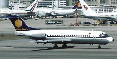 Myanamr Airways