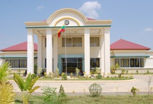 Myanmar Central Bank