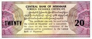 Myanmar FEC