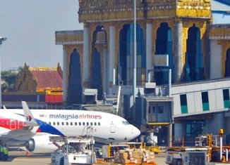 Private investors sought for Myanmar airports