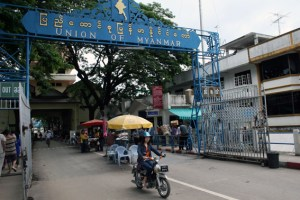 Myanmar-Thai boder Tachilek