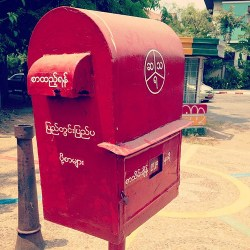 Myanmar mail box