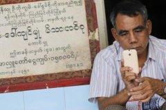 Myanmar mobile