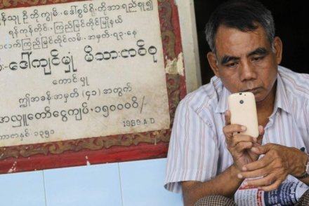 Myanmar mobile phone concessions: The bidders