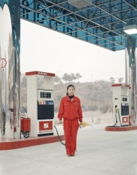NK gas station