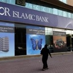 Noor Islamic Bank targets Southeast Asia