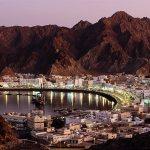 Oman, Singapore explore investments