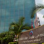 Thai junta to 'clean up' boards of state-owned companies