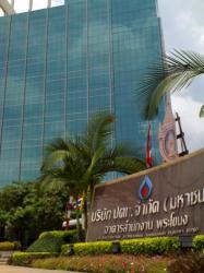 PTT head office