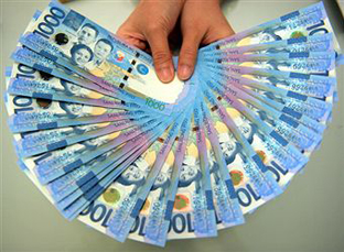 Philippines bullish on investment grade