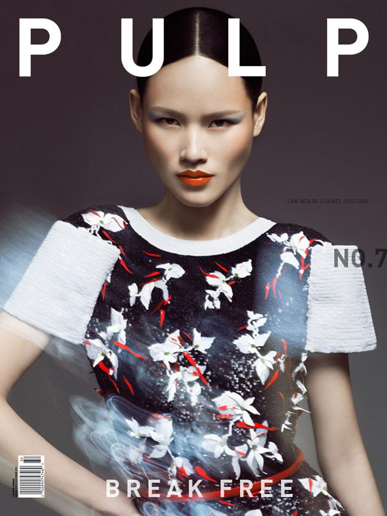 Vietnamese model cover girl of Canadian fashion magazine
