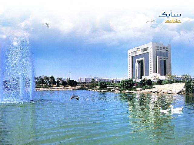 SABIC and Sinotep plan Tianjin plastics plant