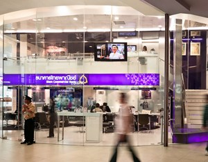Thailand's SCB eyes expansion in Vietnam