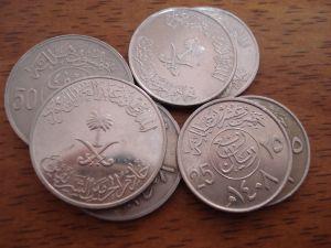 Saudicoins