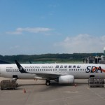 Chinese Shangdong Air expands to Cambodia