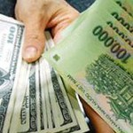 Remittances to Vietnam hit new record
