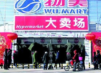 China's Wumart closes $374m deal with Thailand's CP Group