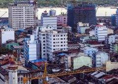 Yangon-property
