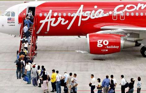 AirAsia Indonesia IPO to raise $200m