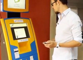 Dubai start-up plans to introduce 400 Bitcoin-enabled ATMs