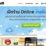 Thailand's BentoWeb plans Asian expansion